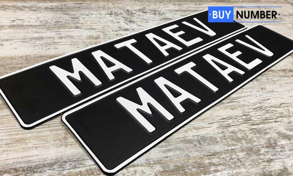 Именной автомобильный номер MATAEV