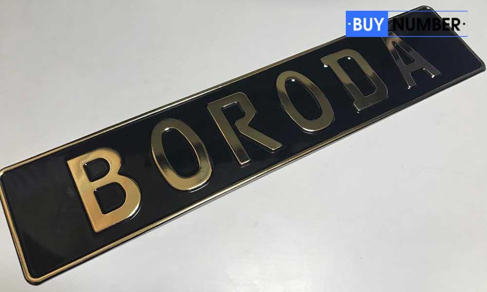 Номер с именем на машину BORODA
