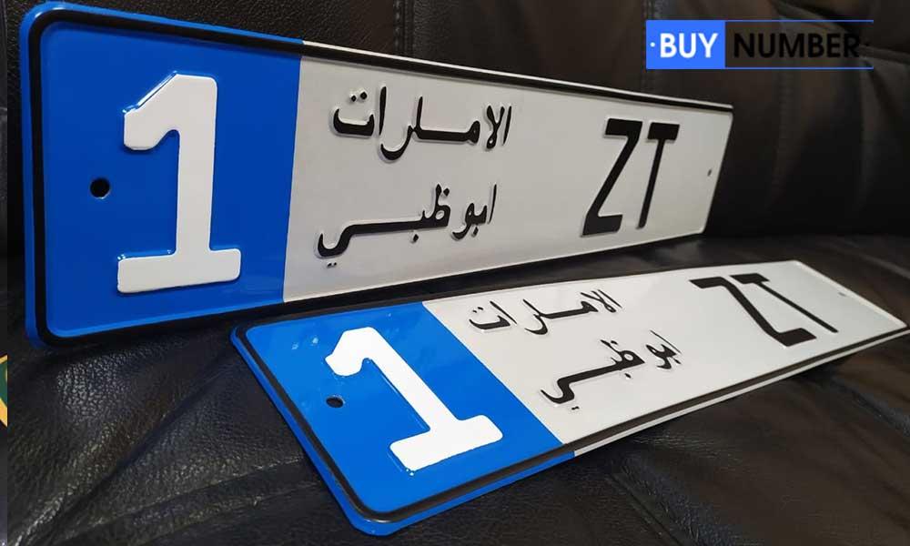 Сувенирный номер Дубай