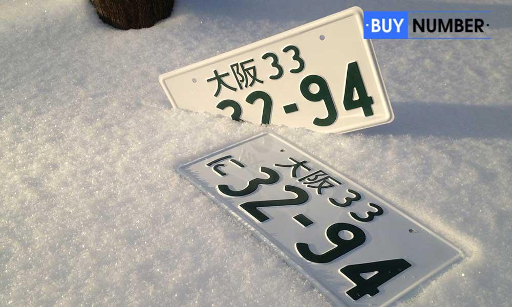 Сувенирный японский номер