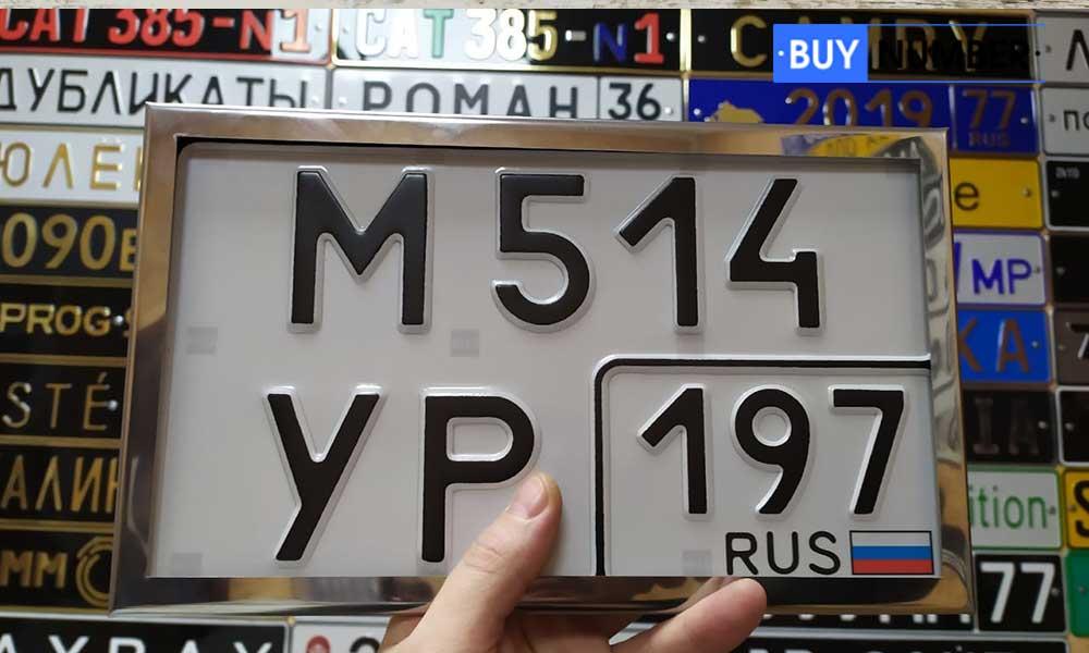 хромированные рамки для номерных знаков