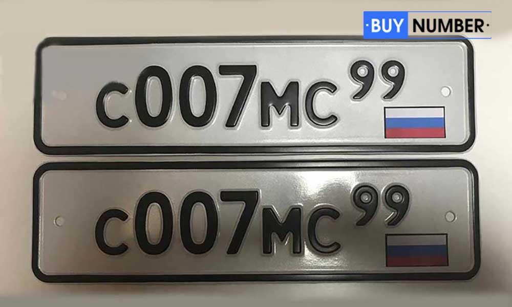 Номерной знак для коляски 007