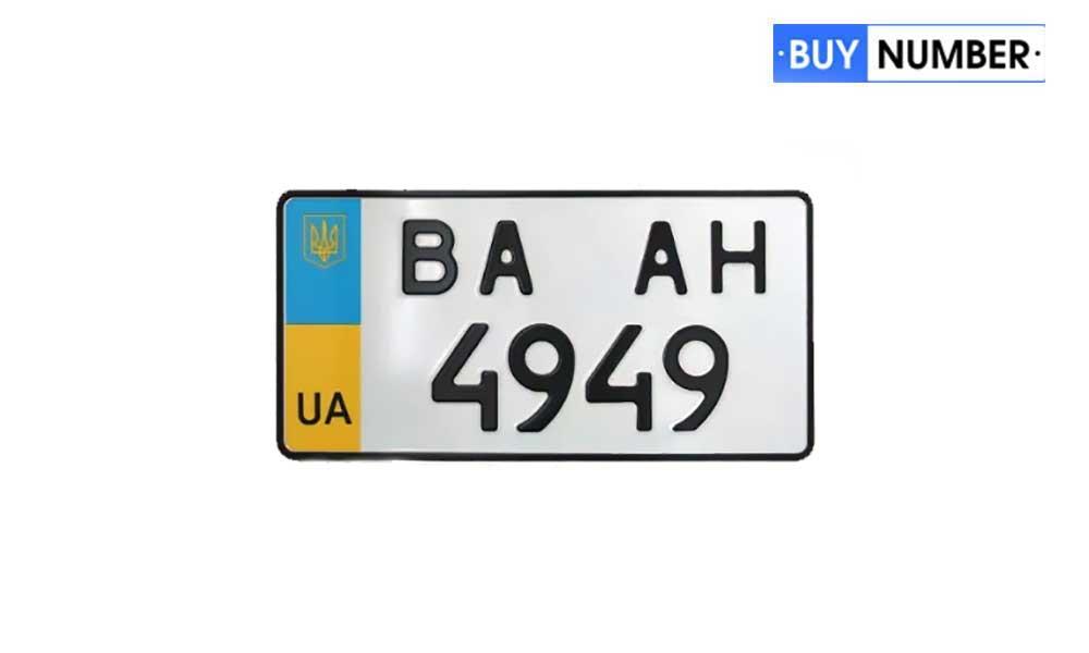 Дубликат квадратного украинского номера на автомобиль старого образца