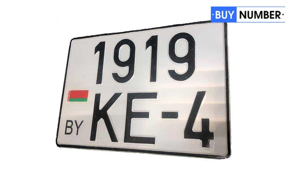 Дубликаты квадратных номеров Белоруссии на прицепы
