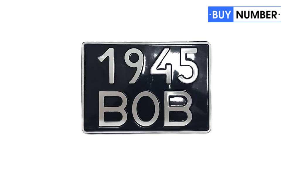 Квадратные сувенирные военные номера на машину