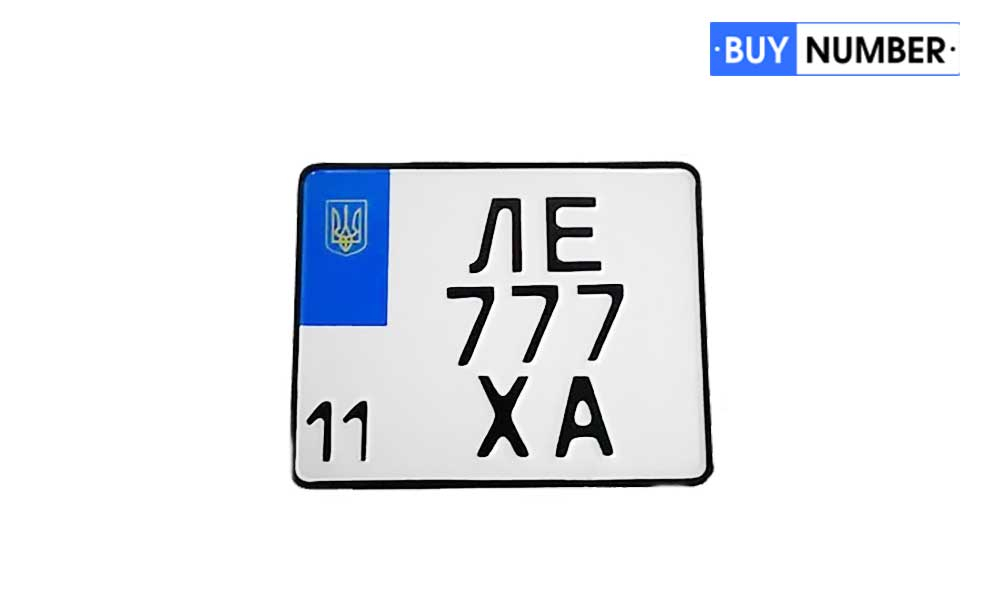 Сувенирный именной номерной знак Украины на мотоцикл