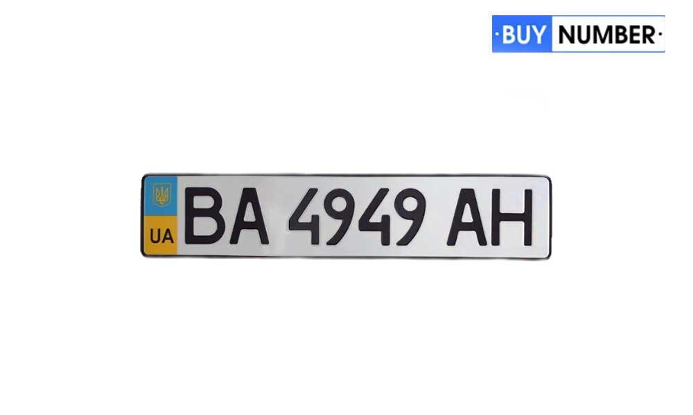 Дубликат украинского номера на автомобиль полиции (МВД) старого образца