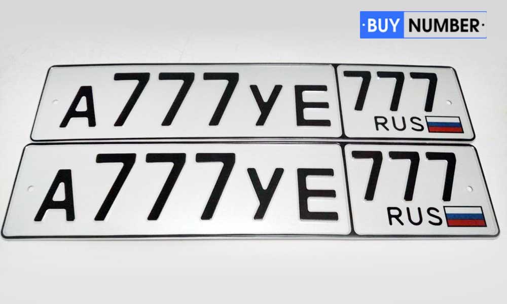 Автомобильный номер по ГОСТ р50577-93 - 777 региона
