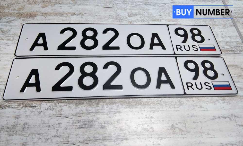 Дубликат автомобильного номера - 98 региона