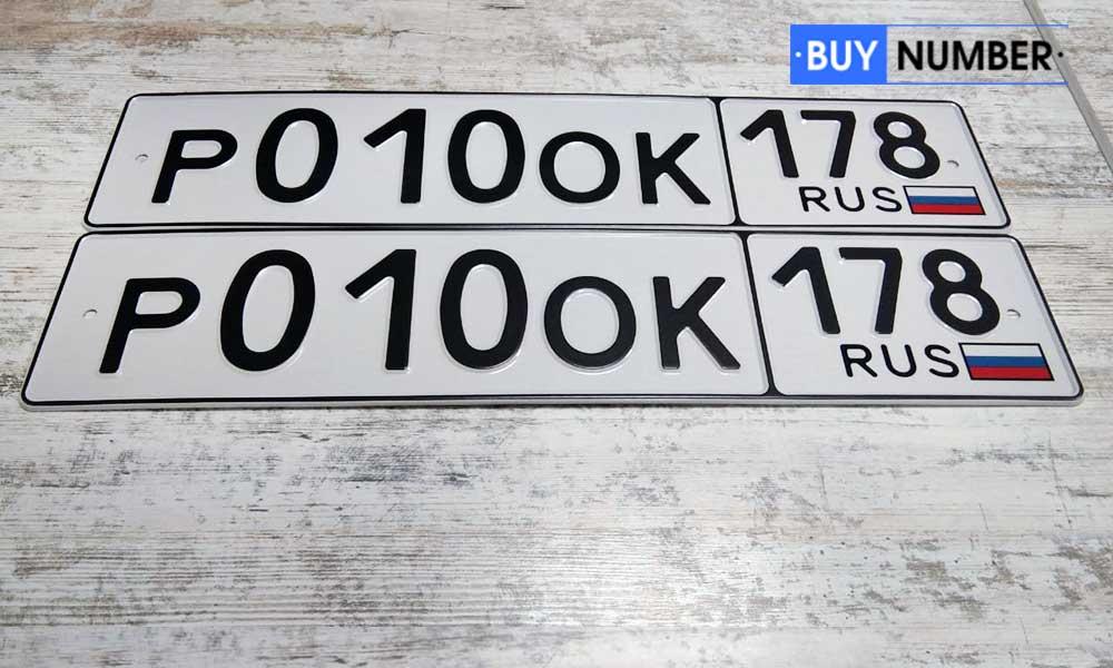 Дубликат автомобильных номеров - 178 региона