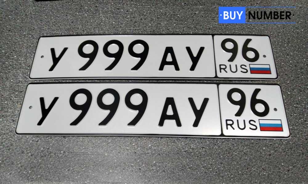 Дубликат госзнака на автомобиль - 96 региона