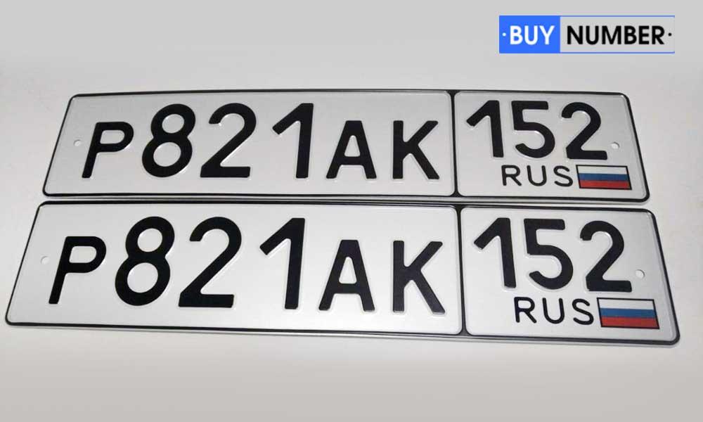 Дубликат номера автомобиля (тип 1) - 152 региона