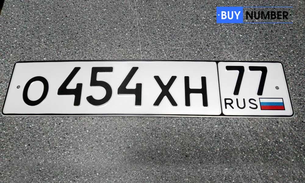 Дубликаты автомобильных номеров - 77 региона