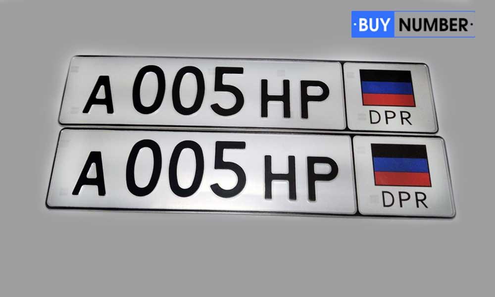Дубликаты Донецких гос номеров на автомобиль