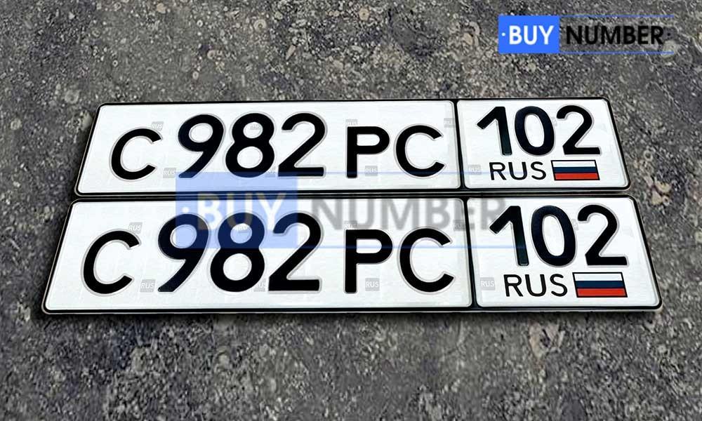 Дубликаты рег. номера на автомобиль - 102 региона