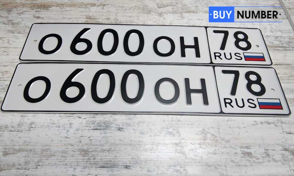 Гос номер автомобиля по ГОСТу - 78 региона