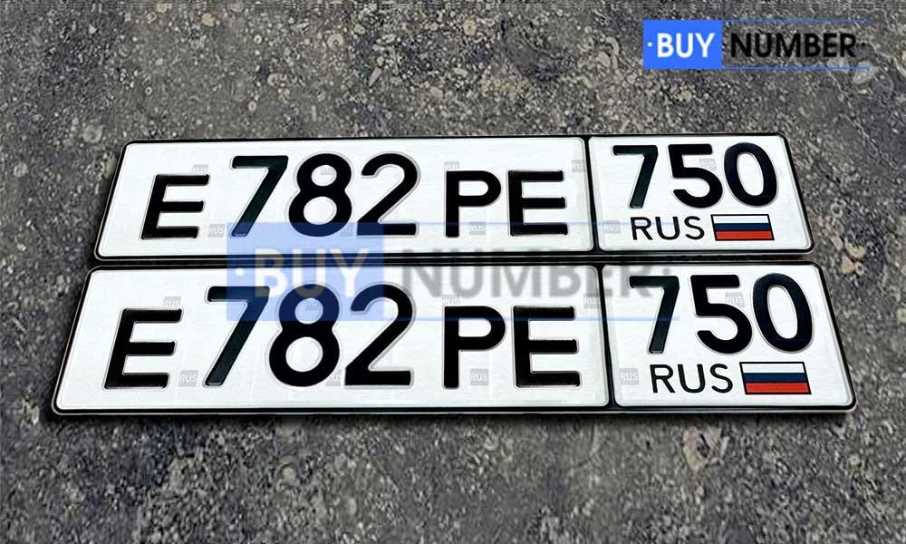 Гос знаки для автомобилей - 750 региона