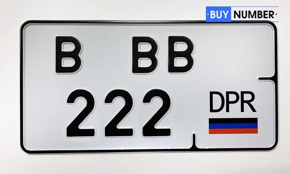 Копии квадратных Донецких грз старого образца на машину