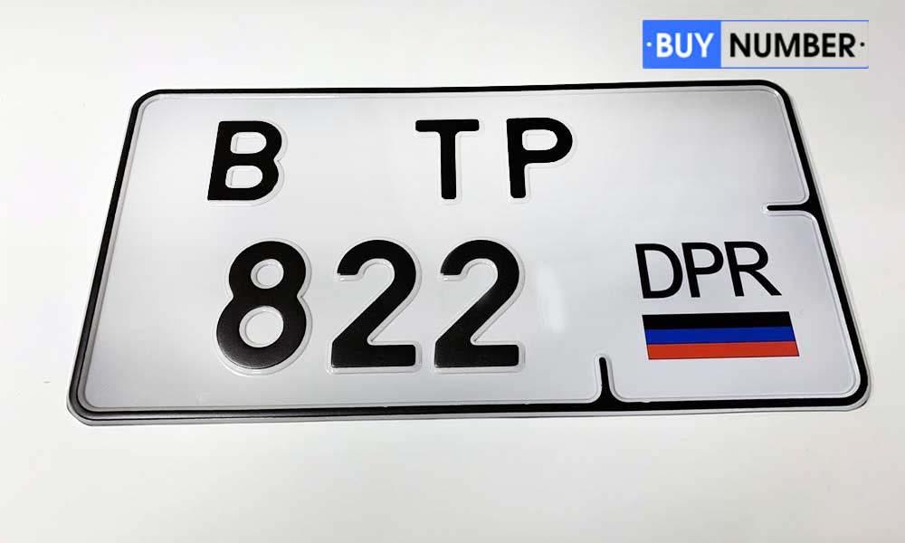 Квадратная номерная табличка на легковые транспортные средства республики ДНР (старый образец)