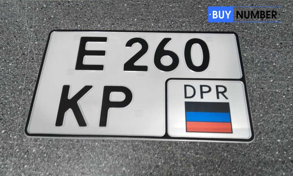 Квадратный стандартный государственный автономер республики ДНР (новый образец)