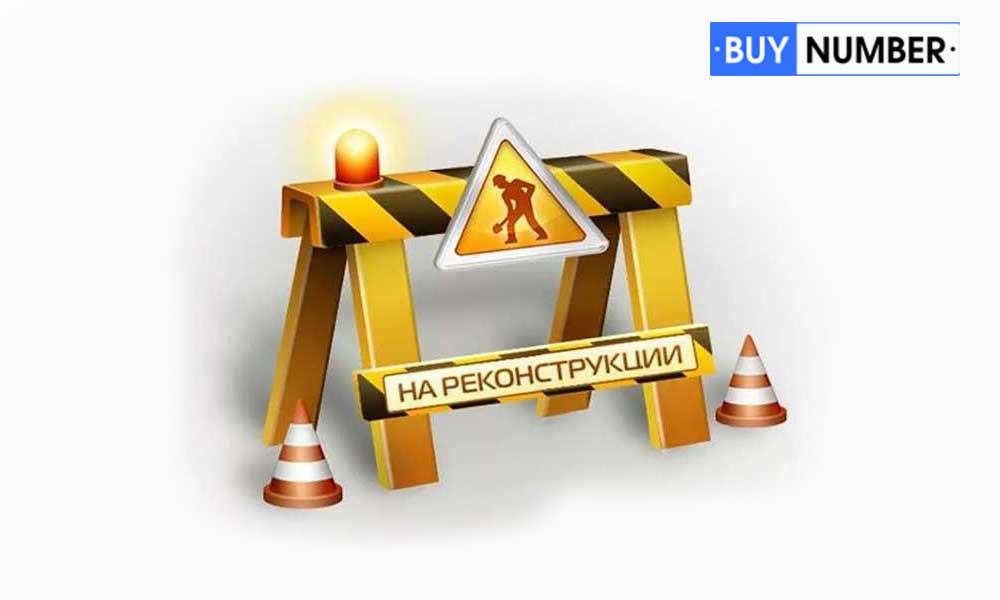 Шестиугольный номерной знак Луганской республики на прицеп, полуприцеп (спецтехника)