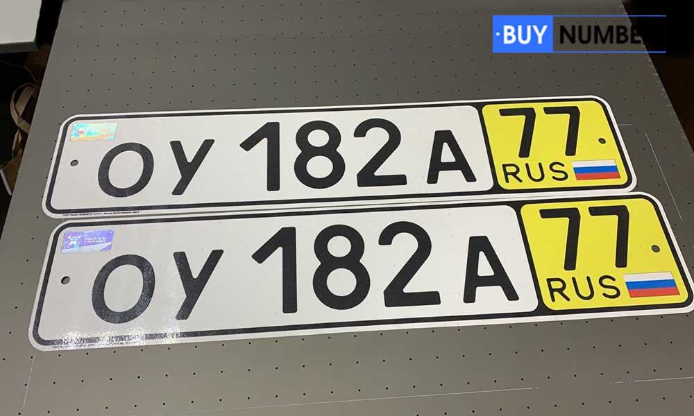 Транзитные бумажные гос номера на автомобиль