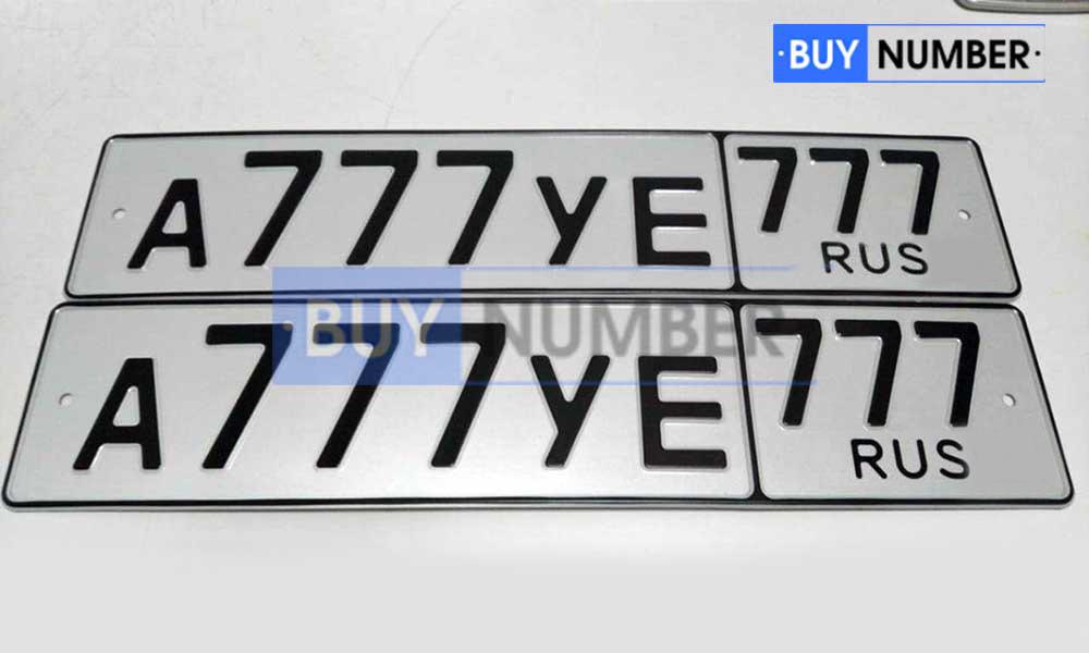 Автомобильные номера без флага - 777 региона