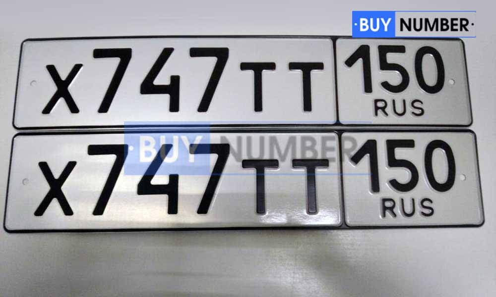 Автомобильный гос номер без флага РФ - 150 региона