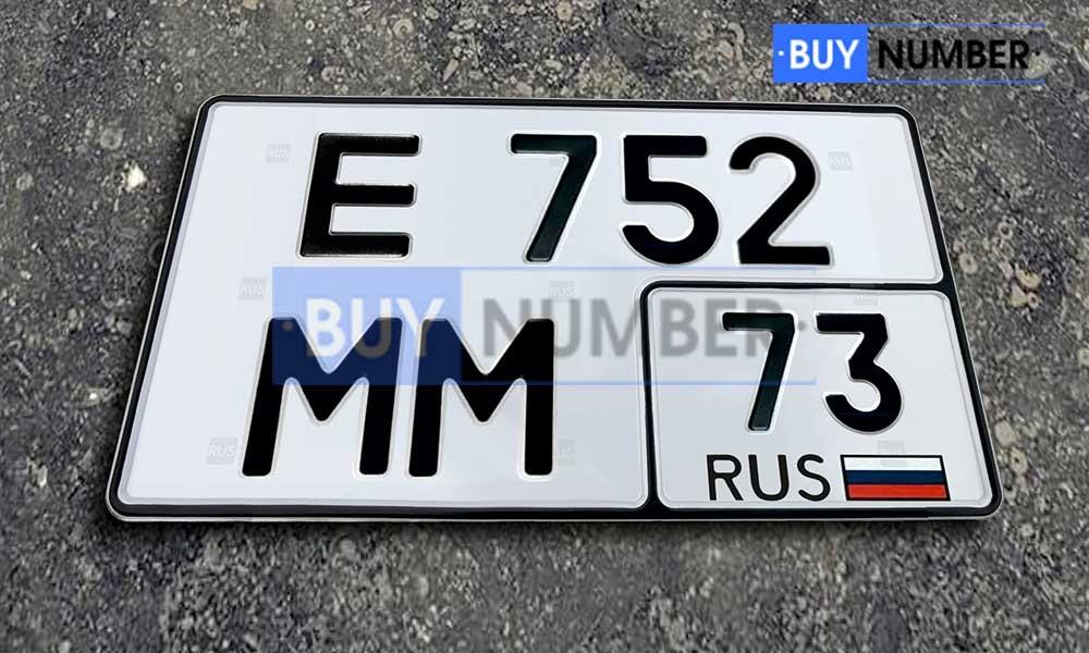 Квадратный номер нового образца на авто - 73 региона