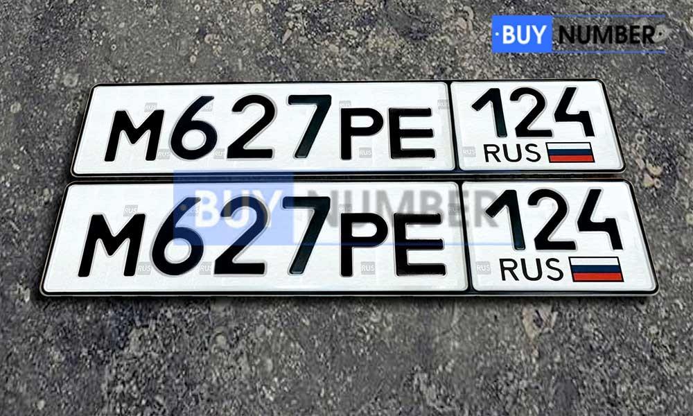 Дубликат гос. рег. номера на автомобиль - 124 региона