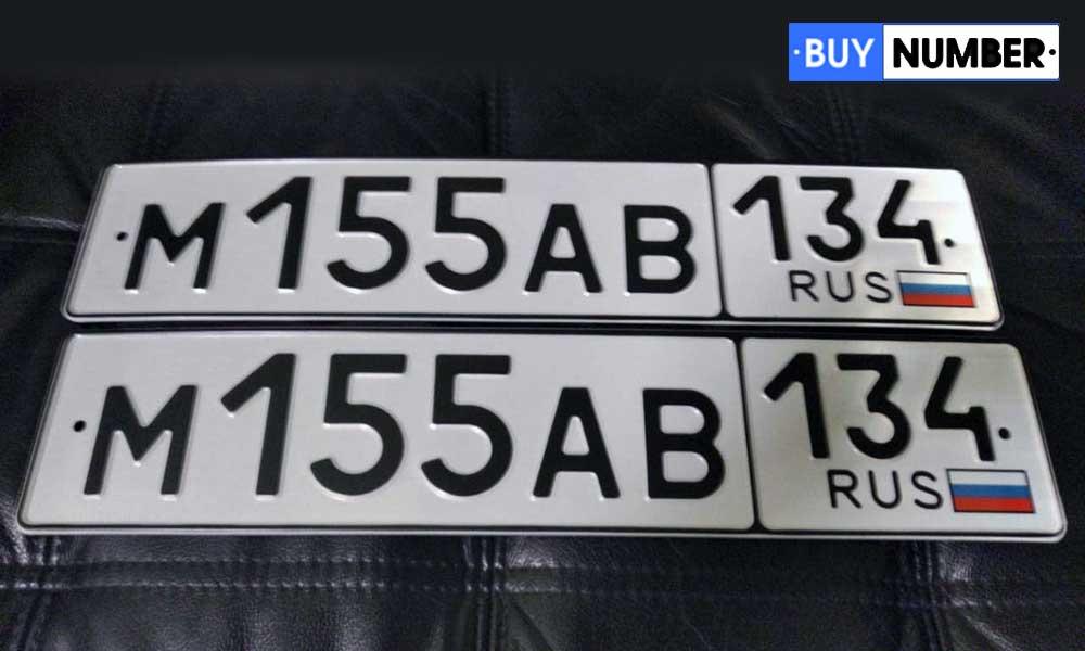 Дубликаты автомобильного рег. номера - 134 региона