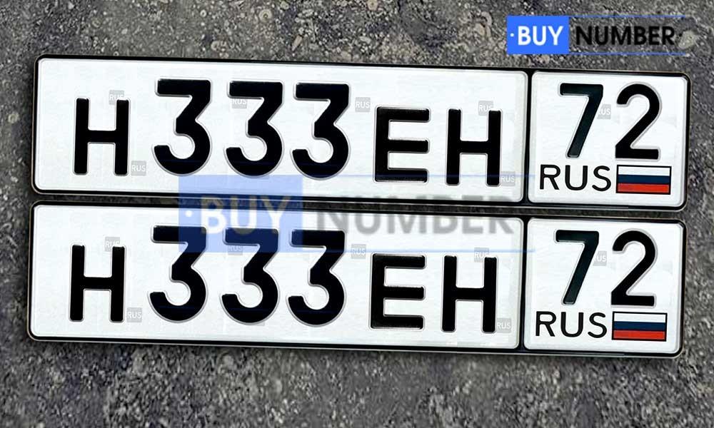 Дубликаты автомобильных гос. номеров по ГОСТ р50577-93 с 72 регионом