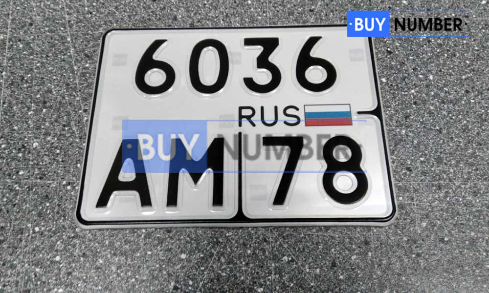 Гос. номер на мотоцикл нового образца (маленький) - 78 региона