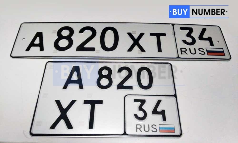 Комплект обычных и квадратных номеров на машину - 34 региона