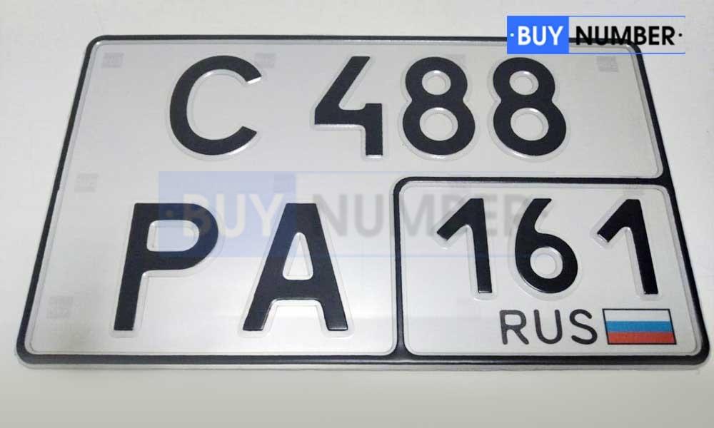 Копия квадратного госномера на авто по ГОСТу - 161 региона