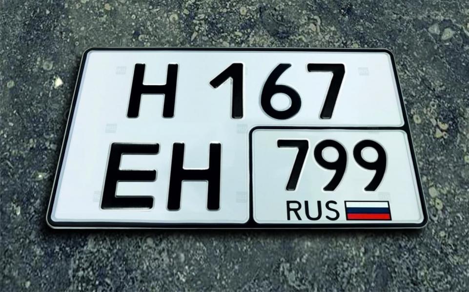 Квадратные гос. номера на японский авто - 799 региона