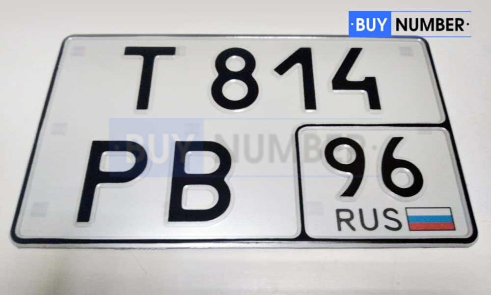 Квадратные номера на автомобиль из США - 96 региона