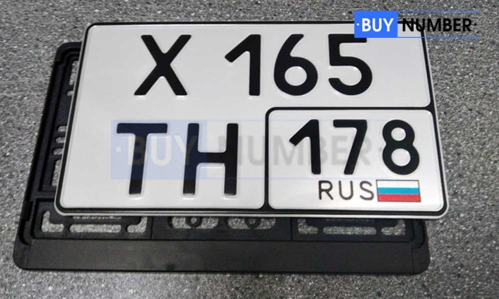 Квадратный рег. номер на авто по ГОСТу 2018 года - 178 региона