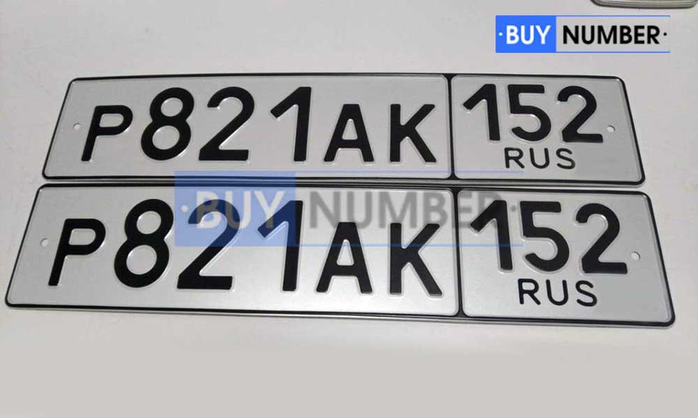 Номер без флага России для автомобиля - 152 региона