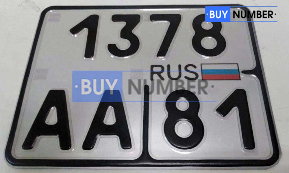Дубликаты номерных гос. знаков на мотоцикл нового образца - 81 региона