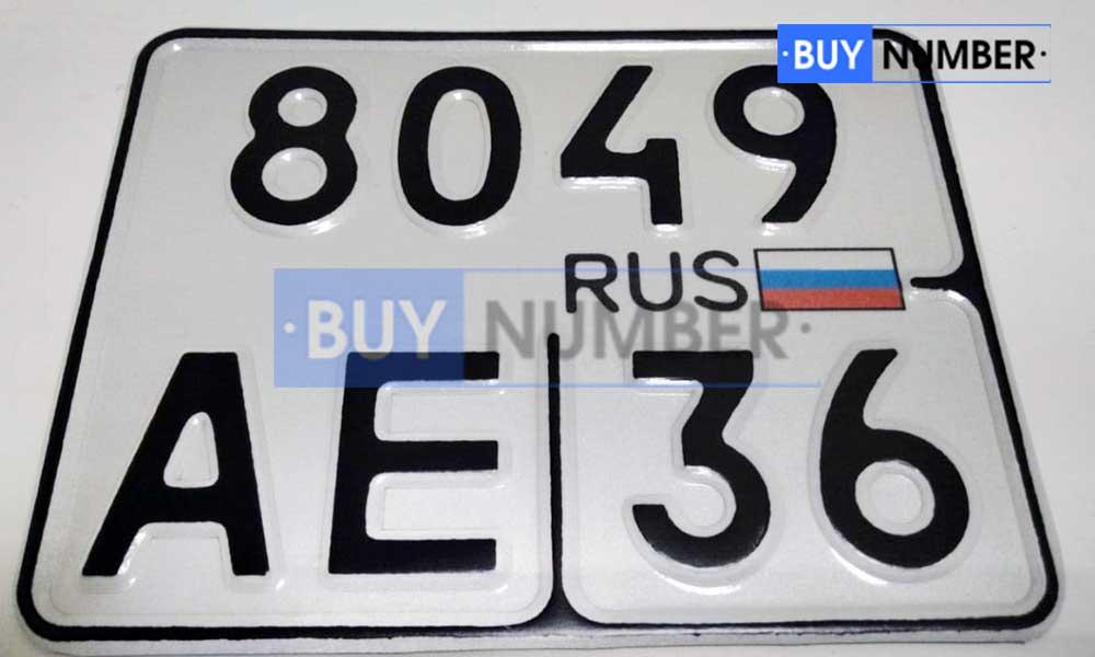 Номерной гос. рег. знак на мотоцикл нового образца - 36 региона