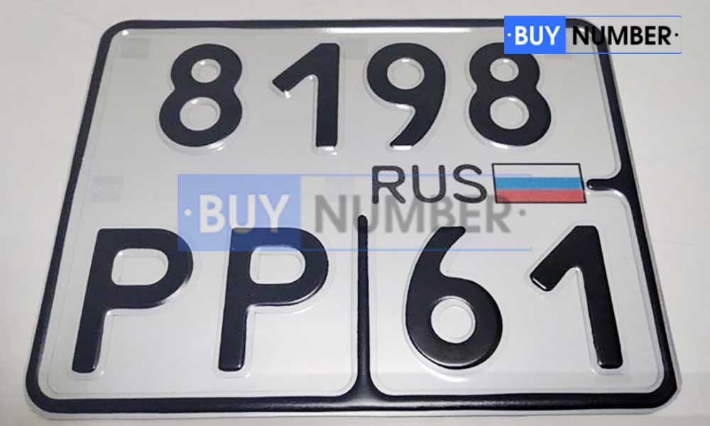 Номерной регистрационный знак мотоцикла нового образца - 61 региона