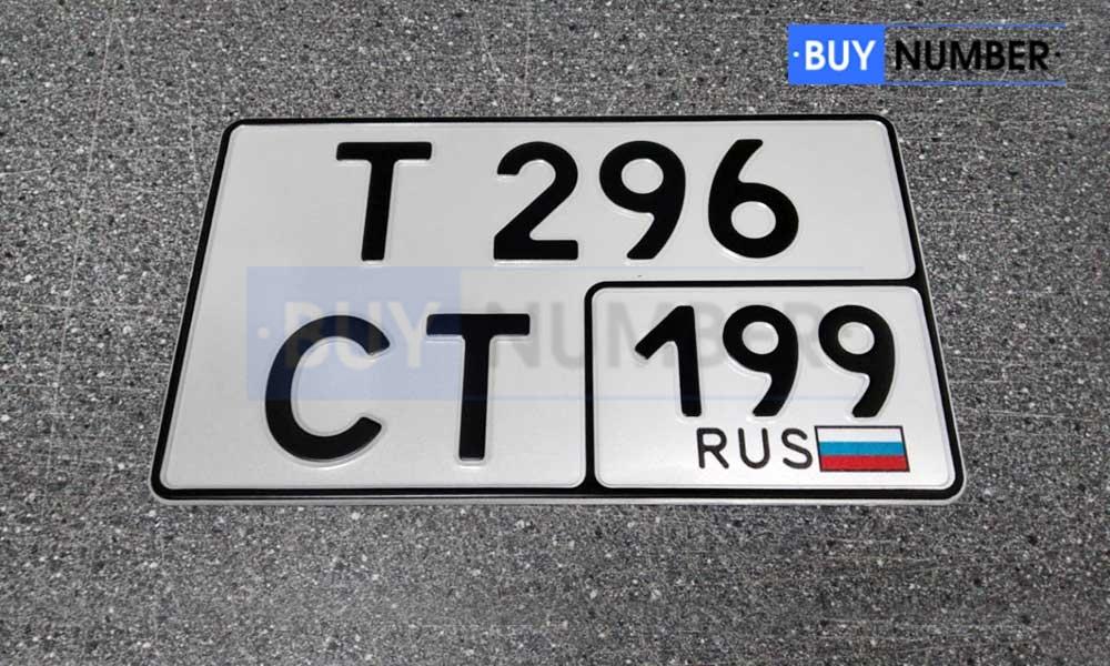 Новые квадратные номера на праворульные авто - 199 региона
