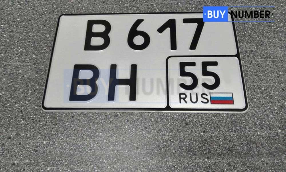Рег. номер нового образца для автомобиля - 55 региона