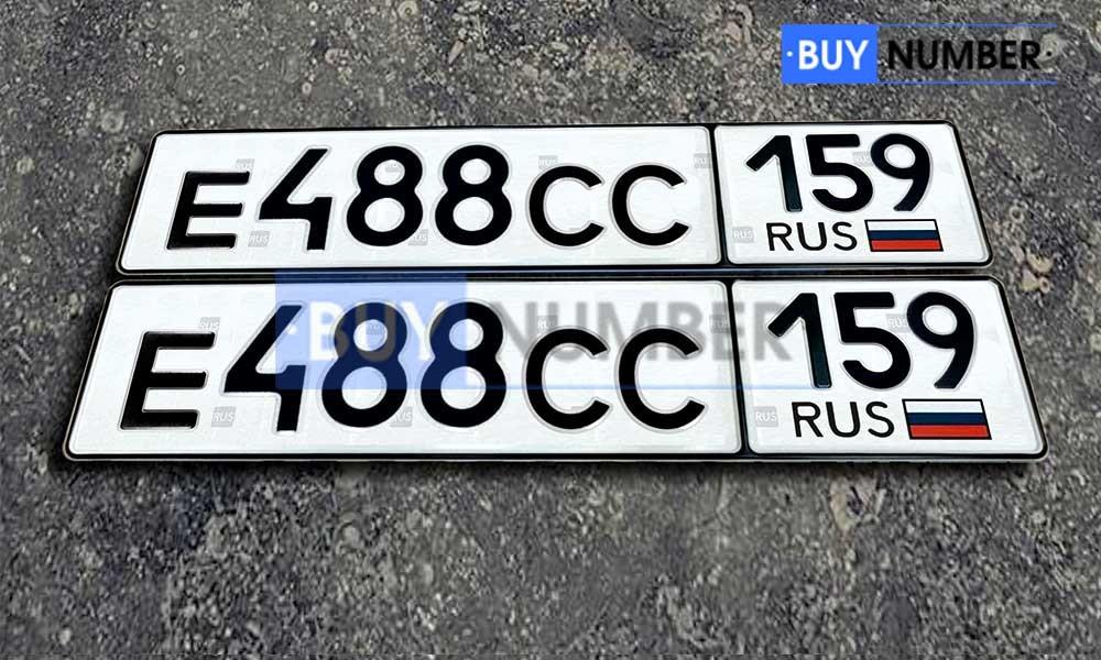 Регистрационный гос номер на автомобиль - 159 региона