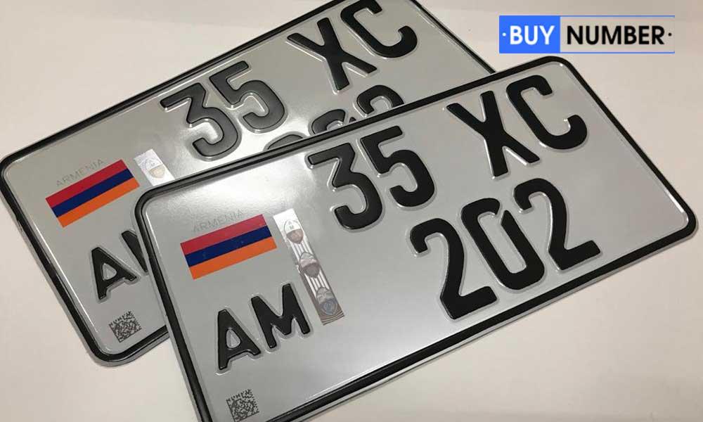 Дубликат квадратного армянского номера на автомобиль