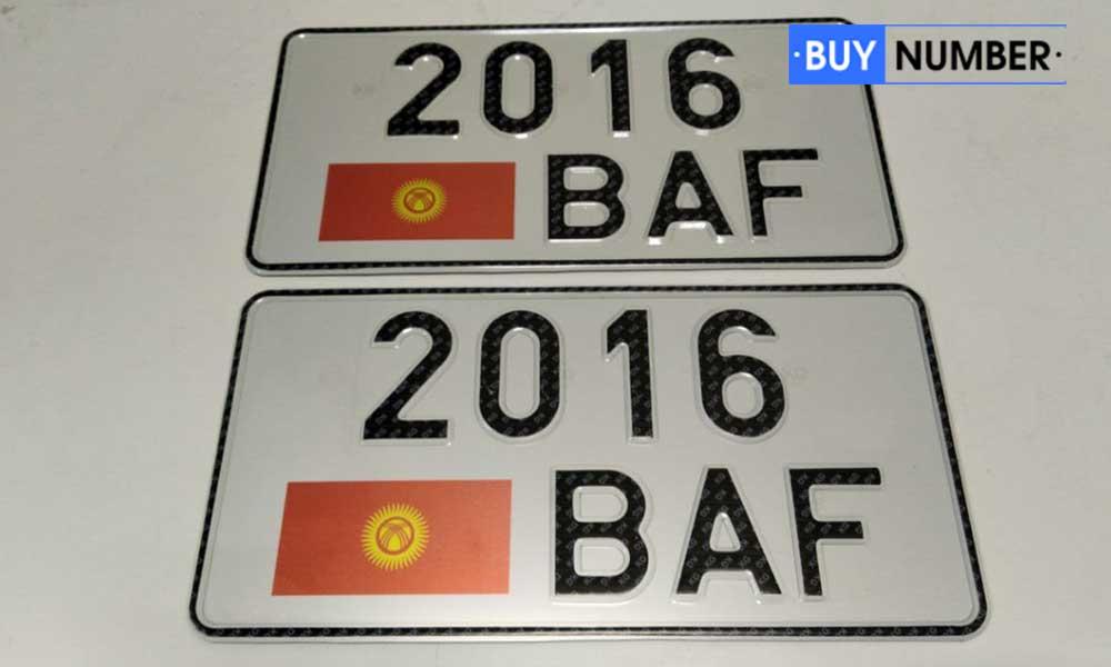 Дубликат квадратного киргизского номера старого образца на авто