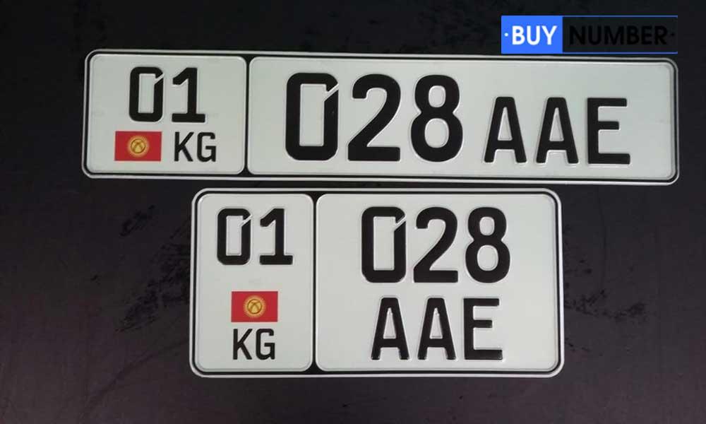Дубликат киргизского номера на автомобиль