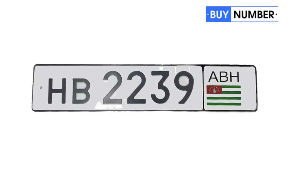 Дубликат номера Абхазии на автомобильный прицеп