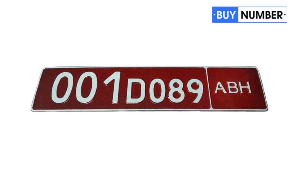 Дубликат номера Абхазии на дипломатический авто
